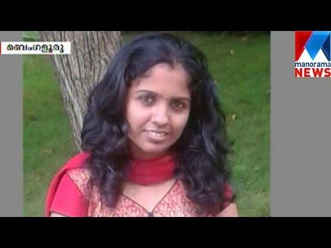 Xxx Mp4 Bengaluru Accident Malayali Girl In Critical Condition Manorama News 3gp Sex