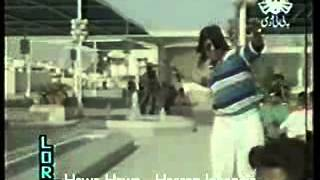 Hawa Hawa   Hassan Jehangir