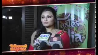 Naayikar Bhumikay | Premiere  | New Bengali Movie| siti Cinema