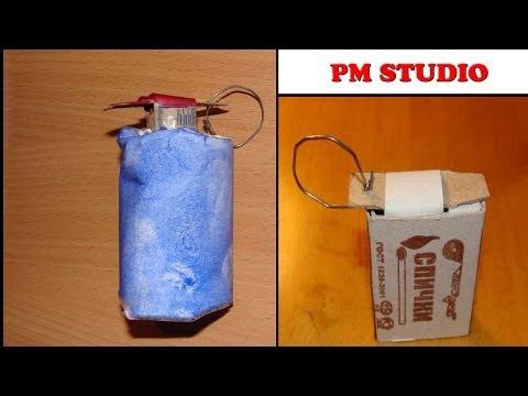 Как сделать игрушечную гранату