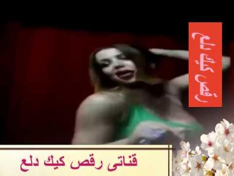 كيك دلع كيك مصرى رقص كيك مغربي رقص موزة جامده 2015