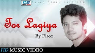 Tor Lagiya | Firoz | Bangla Music Video | 2017