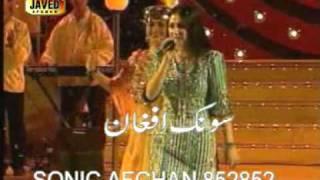 Feroza - Jahan Uzbaki song