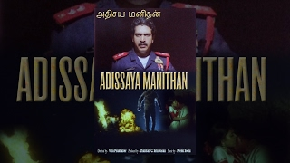 Adissaya Manithan (Full Movie) - Watch Free Full Length Tamil Movie Online