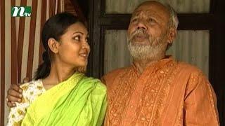 Bangla Natok - Ronger Manush | Episode 81 | A T M Shamsuzzaman, Bonna Mirza, Salauddin Lavlu