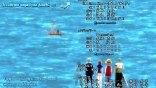 One Piece Ending - Memories