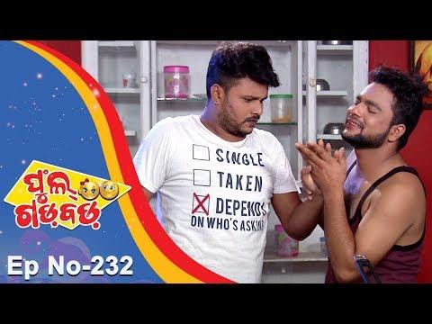 Xxx Mp4 Full Gadbad Comedy Unlimited Full Ep 232 21st July 2018 Odia Serial TarangTV 3gp Sex