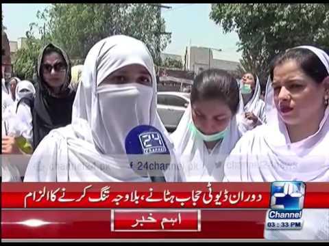 24 Breaking: Nishtar Hospital Multan Nurses protest against Head Nurse