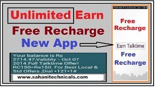 Get Unlimited Free Recharge New App[Earn Talktime] Must watch