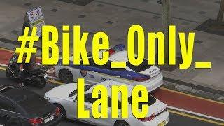 Jongno, Seoul, has a new bike only lane is it safe