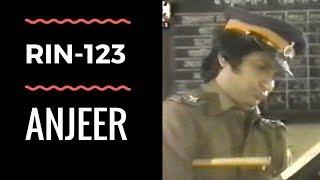 Rin 1 2 3 - 'Anjeer' (Zanjeer spoof)