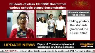 Students gheraoed CBSE office
