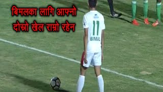 Bimal's Second Match For Mohun Bagan Didn't Go Well