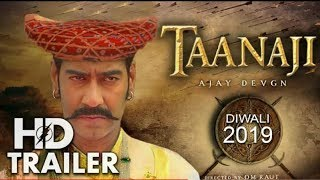 TANAJI | Ajay Devgan Movie Taanaji First Look Poster Launch :  #Taanaji
