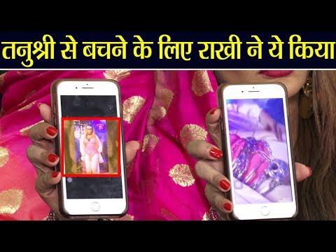 Xxx Mp4 Rakhi Sawant ने Tanushree Dutta से बचने के लिए अपनाया ये रास्ता देखिए वीडियो वनइंडिया हिंदी 3gp Sex