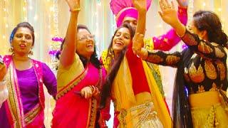 Sasural Simar Ka Team Performs At Jyotsana And Nitesh | Sangeet Ceremony