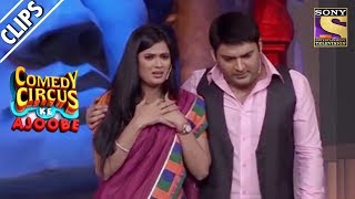 Kapil Hits On His Son