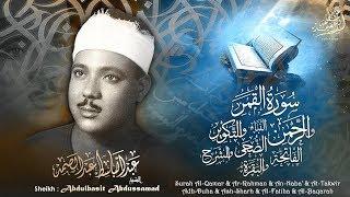 التلاوة التي دخل بها الشيخ عبد الباسط التاريخ من أوسع أبوابه - حلب 1953م
