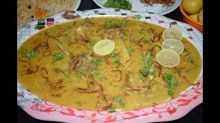 Mutton Haleem | or How to make Daleem | Very Delicious Recipe