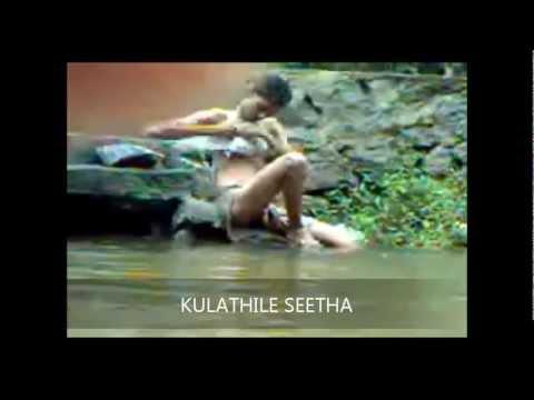 Kulathile Seetha; The Kadinjool Kalyanam