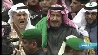 خادم الحرمين يرعى حفل العرضة السعودية