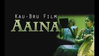Aaina    Kau-Bru Film    Sarat Reang