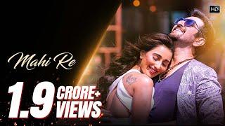 Mahi Re | Bagh Bandi Khela | Jeet | Sayantika | Jeet Gannguli | Armaan Malik | Raja Chanda