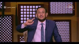 لعلهم يفقهون - الشيخ رمضان عبد المعز: لا يجب الرد على الشتائم والسباب على الفيسبوك