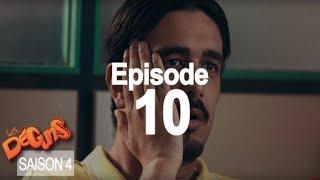 Les Déguns - Saison 4 Épisode 10  [ HD ]
