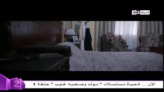 دنيا جديدة - الفنان حسن يوسف فى مشهد رائع يجسد حقوق المرأة التى فرضها الإسلام بأختيار الزوج المناسب