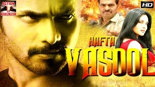Hafta Vasool l 2017 l South Indian Movie Dubbed Hindi HD Full Movie