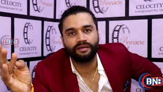 NEW YEAR & CHRISTMAS INTERVIEW BY COMEDIAN BALRAJ SYAL