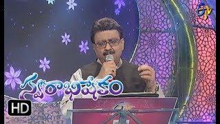 Kurradanukoni Song   SP Balu Performance   Swarabhishekam   19th November 2017  ETV  Telugu