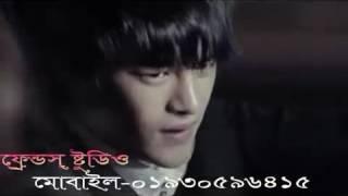 Mon Munia Kande   F  A Sumon HD VIDEO