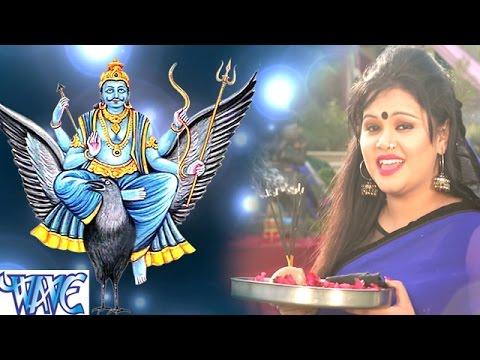 Xxx Mp4 शनि भगवान की आरती Shani Dev Aarti Bhakti Bhajan Anu Dubey Hindi Shani Dev Bhajan 2017 3gp Sex