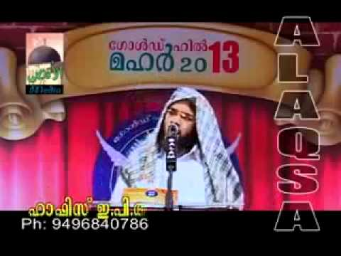 Sex in Islam Malayalam Speech