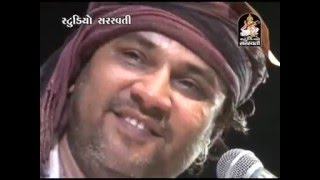 Kirtidan Gadhvi - Veruma Virdo - Part - 4.1 - Mander [Ghed]