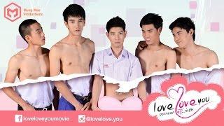 หนังใหม่ 2015 หนัง HD พากย์ไทย, ใช่รักหรือเปล่า 2014, ความขบขัน