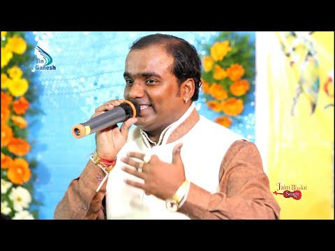 Xxx Mp4 Spl Song Papa Beti Vipin Porwal पापा में छोटी से Papa Mein Choti Se Jain Guru Ganesh 3gp Sex