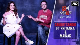 Caught Candid ft. Priyanka & Mainak   Bornoporichoy (বর্ণপরিচয়)   SVF