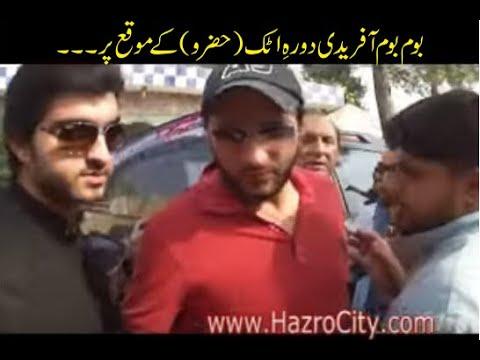 Shahid Khan Afridi in Jalalia Hazro Attock on visit