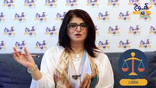 Samiah Khan weekly horoscope - 9th to 15th July 2018