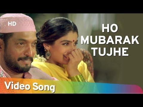 Xxx Mp4 Ho Mubarak Tujhe Qawwali HD Ghulam E Mustafa Songs Nana Patekar Raveena Tandon 3gp Sex