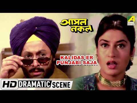 Xxx Mp4 Kalidas Er Punjabi Saja Dramatic Scene Satabdi Lokesh 3gp Sex