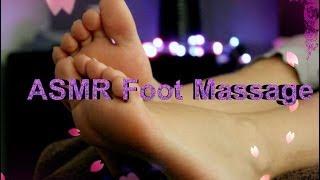 ASMR Foot Massage