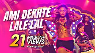 Ami Dekhte Lale Lal | Love Marriage (2015) | Movie Song | Shakib Khan | Apu Biswas