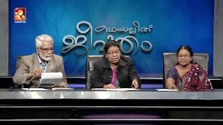 Kathayallithu Jeevitham   Nisha, Shyni & Shyju Case   Episode 05   09th May 2018