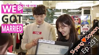 [We got Married4] 우리 결혼했어요 - Si yang  ♥ So yeon,the first couple items!'So cute!' 20151003