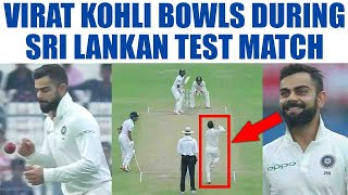India vs SL 1st test 3rd day: Virat Kohli takes bowling duty after Shami gets injured  Oneindia News