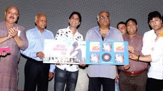 'Dil Toh Deewana Hai' Music Launch | Boney Kapoor, Kumar Vishwas | Trailer